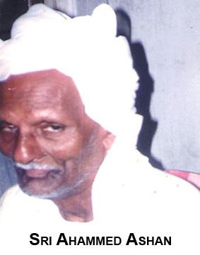 Sri-Ahammed-Ashan