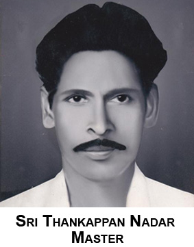 Sri-Thankappan-Nadar-Master